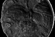 Roma Coin