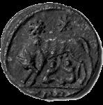 Roma Coin Obverse