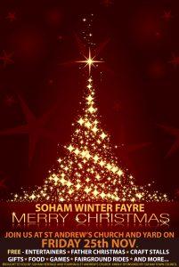2016 christmas poster